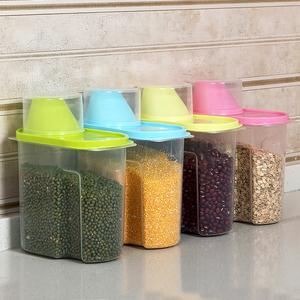 4件套 厨房用品大号有盖装五谷杂粮食品密封罐储物瓶塑料小收纳盒