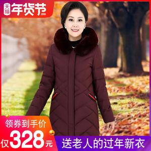 【森尔雅】冬装加厚中年羽绒服女外套