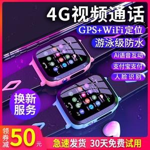 热卖】儿童GPS智能电话防水学生手表手机