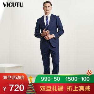 VICUTU/<span class=H>威可多</span><span class=H>男</span>士套装<span class=H>西裤</span>西服裤商务正装羊毛西装裤