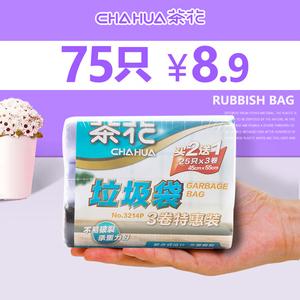 茶花垃圾袋家用点断式小号中号一次性加厚背心小塑料手提式拉圾袋
