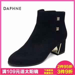 Daphne/<span class=H>达芙妮</span>冬季高跟尖头水钻时尚优雅粗跟短靴<span class=H>女靴</span>1016605047