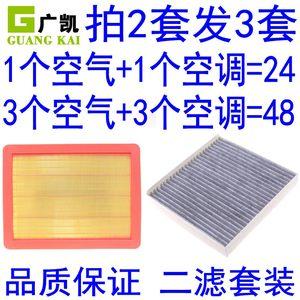 适配荣威i6  1.0T 1.5T全新名爵MG6 ei6空气<span class=H>滤芯</span>空调滤清器空调格