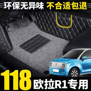 2019款长城欧拉R1车欧拉IQ电动汽车脚垫全大包围专用丝圈全包