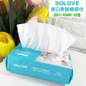 solove米菲婴儿棉柔巾干<span class=H>湿巾</span>多用干湿两用巾抽纸宝宝<span class=H>湿巾</span>200*190