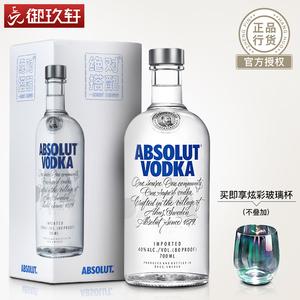 洋酒 absolute Vodka 瑞典绝对<span class=H>伏特加</span>原味礼盒装 烈酒基酒700ml