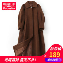 Paboste Heining Spring Albaca Coat 2019 New Lady's Double-sided Wool Korean Edition Long-style Overcoat