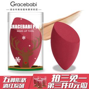 Gracebabi酒紅<span class=H>美妝</span>蛋化妝葫蘆海綿干濕兩用不吃粉撲彩妝化妝工具