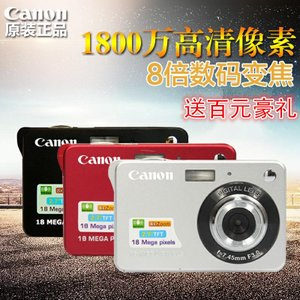 Canon/佳能 IXUS105 IS 高清数码照<span class=H>相机</span>卡片家用旅游摄像入门新品