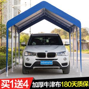 厂家直销(蓝色)爱仕发户外车棚汽车停车棚帐篷<span class=H>遮阳棚</span>雨篷