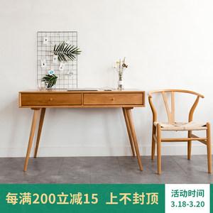北欧实木书桌家用小户型书房橡木写字台日式原木家具胡桃色<span class=H>电脑桌</span>