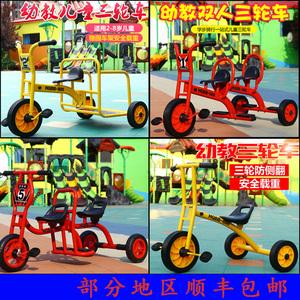 幼儿园三轮车脚踏车儿童双人户外玩具可带人<span class=H>童车</span>1-3岁小孩小车子
