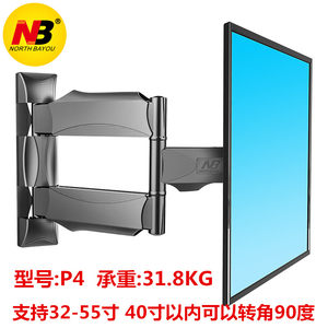 夏新厦新电视机<span class=H>摇臂</span><span class=H>支架</span>左右90度旋转角度32-70寸臂伸缩挂架吊架