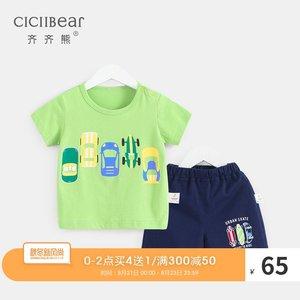 齐齐熊男女童夏季汽车印花短袖套装婴幼儿宝宝纯棉外出衣服两件套