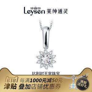 Leysen1855莱绅<span class=H>通灵</span>王室珠宝 18K白金钻石<span class=H>吊坠</span><span class=H>项链</span>梦想之星太阳花