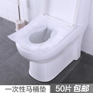 一次性<span class=H>马桶</span>垫厕所座便垫<span class=H>马桶</span>套坐垫纸旅游坐便套旅行用品50片装