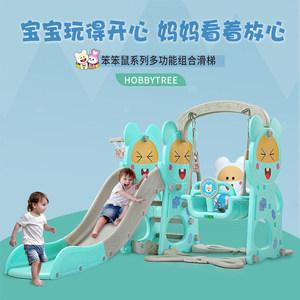 儿童室内滑梯家用多功能<span class=H>滑滑梯</span>宝宝组合滑梯秋千塑料玩具加厚小型