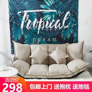 懒人沙发榻榻米网红款折叠两用单双人沙发床小户型日式卧室<span class=H>沙发椅</span>