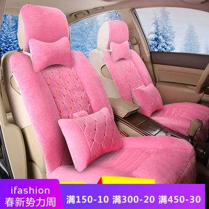 新款冬季座套保暖汽车坐垫棉垫冬天短毛<span class=H>毛绒</span>车套全包男女通用<span class=H>座垫</span>