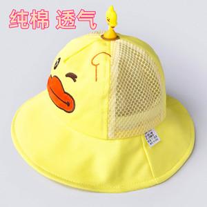 小孩夏款宝宝帽子可爱超萌<span class=H>太阳帽</span>夏男童渔夫帽户外遮阳帽大檐帽女