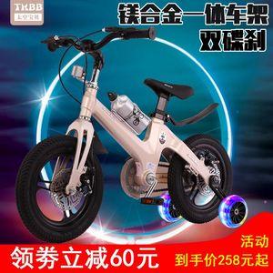儿童<span class=H>自行车</span>2-3-5-6-7-9岁男女孩12/14/16/18寸宝宝镁合金脚踏童车