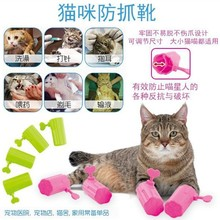 Bathing cats, cats, claws, anti-scratching boots, nail sets, anti-scratching cats, scratching gloves, boots, washing cat bags