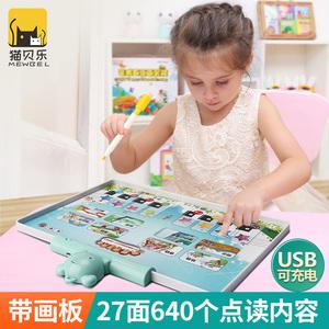 【可充电版】儿童插卡早教<span class=H>机</span>婴儿卡片式<span class=H>点读</span>学习<span class=H>机</span>3岁宝宝益智力6