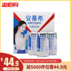 伊利安慕希风味酸奶205g*12瓶