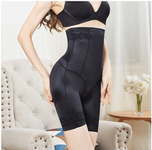 Beauty plan high waist genuine body-building thin money stomach-intake non-curling pure cotton gear waist-intake hip-tightening underwear