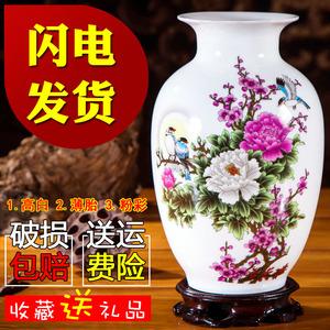 花瓶摆件小清新<span class=H>家居</span>景德镇陶瓷器装饰品客厅水培插花富贵竹干花瓶