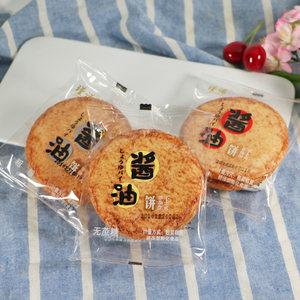 瑾诺酱油饼干整箱4斤散装独立小包装无蔗糖膨化零食非油炸酥性饼