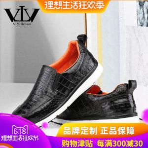 V.V.Brown正品鳄鱼皮男鞋 真皮男士皮鞋新款手工休闲男士<span class=H>鞋子</span>高档