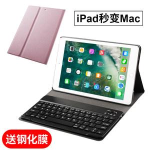 韩国苹果iPad Pro10.5保护套透明潮12.9英寸硅胶软套全包防摔键盘轻薄9.7<span class=H>背壳</span>个性创意