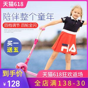 儿童<span class=H>滑板车</span>迪士尼2-6岁三轮踏板滑滑车女男孩宝宝闪光轮一秒折叠