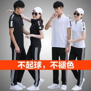 运动套装男夏季女情侣装短袖长裤休闲套装运动t恤夏天跑步运动服