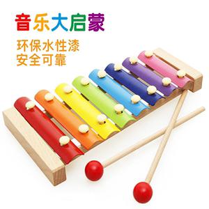 儿童婴儿手敲琴打击<span class=H>乐器</span>0--1-3岁男孩女孩益智音乐<span class=H>玩具</span>木制八音琴
