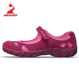 捷威户外鞋夏季女士轻便网面<span class=H>运动鞋</span>休闲防滑登山鞋透气 <span class=H>徒步鞋</span>女