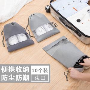 旅行<span class=H>鞋子</span>收纳袋束口袋整理袋抽绳鞋袋子便携防尘打包出差鞋套鞋包
