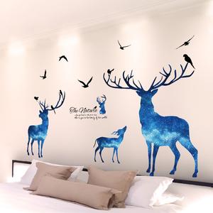 3D立体墙<span class=H>贴纸</span>贴画卧室房间墙面装饰个性创意温馨背景墙壁自粘墙纸