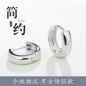 时尚气质简约小圆圈黑白s925银耳环<span class=H>耳钉</span>百搭耳扣男女情侣一对日韩