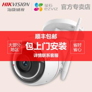海康威视萤石C3W/C3WN室外无线网络摄像头家用wifi夜视手机监控器