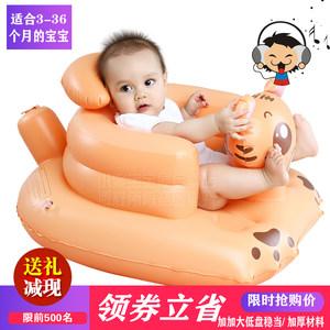 幼婴儿充气小沙发宝宝学坐椅洗澡学座椅BB防摔多功能便携折叠餐椅
