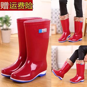 <span class=H>雨鞋</span><span class=H>女</span><span class=H>高筒</span>雨靴长筒水靴水鞋加绒防滑胶鞋套鞋<span class=H>时尚</span>冬<span class=H>雨鞋</span>中筒包邮