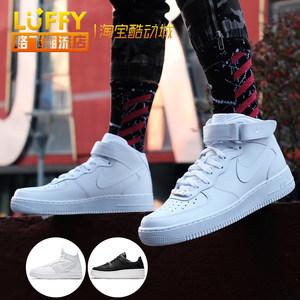Nike Air Force 1 Mid <span class=H>AF1</span> 纯<span class=H>白</span>中帮板鞋 315123-111 366731-100