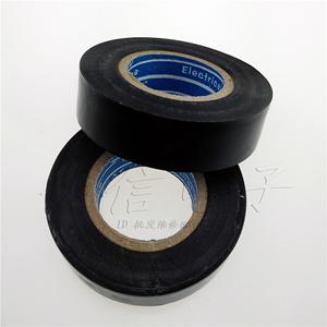 胶带超薄电工胶带电胶带黑胶布胶布绝缘胶带20码胶带 优信电子