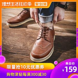 布洛克<span class=H>男鞋</span>春季2019新款皮鞋男英?#35013;?#25645;<span class=H>鞋子</span>男潮鞋<span class=H>板鞋</span>男士休闲鞋