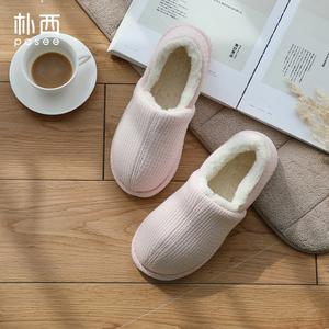 朴西冬季产后月子鞋家用厚底