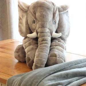 毛毯卡通可爱大象<span class=H>抱枕</span>被子两用多功能靠枕<span class=H>靠垫</span>折叠午睡毯子空调被