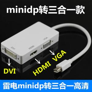 苹果笔记本电脑<span class=H>配件</span>雷电迷你mini DP转VGA转接头高清DVI投影仪HDMI电视线 <span class=H>MacBook</span> Air/Pro 转换器