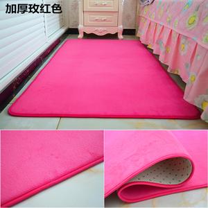 加厚珊瑚绒<span class=H>地毯</span>客厅茶几<span class=H>地毯</span>卧室满铺可爱床边毯榻榻米地垫可定制